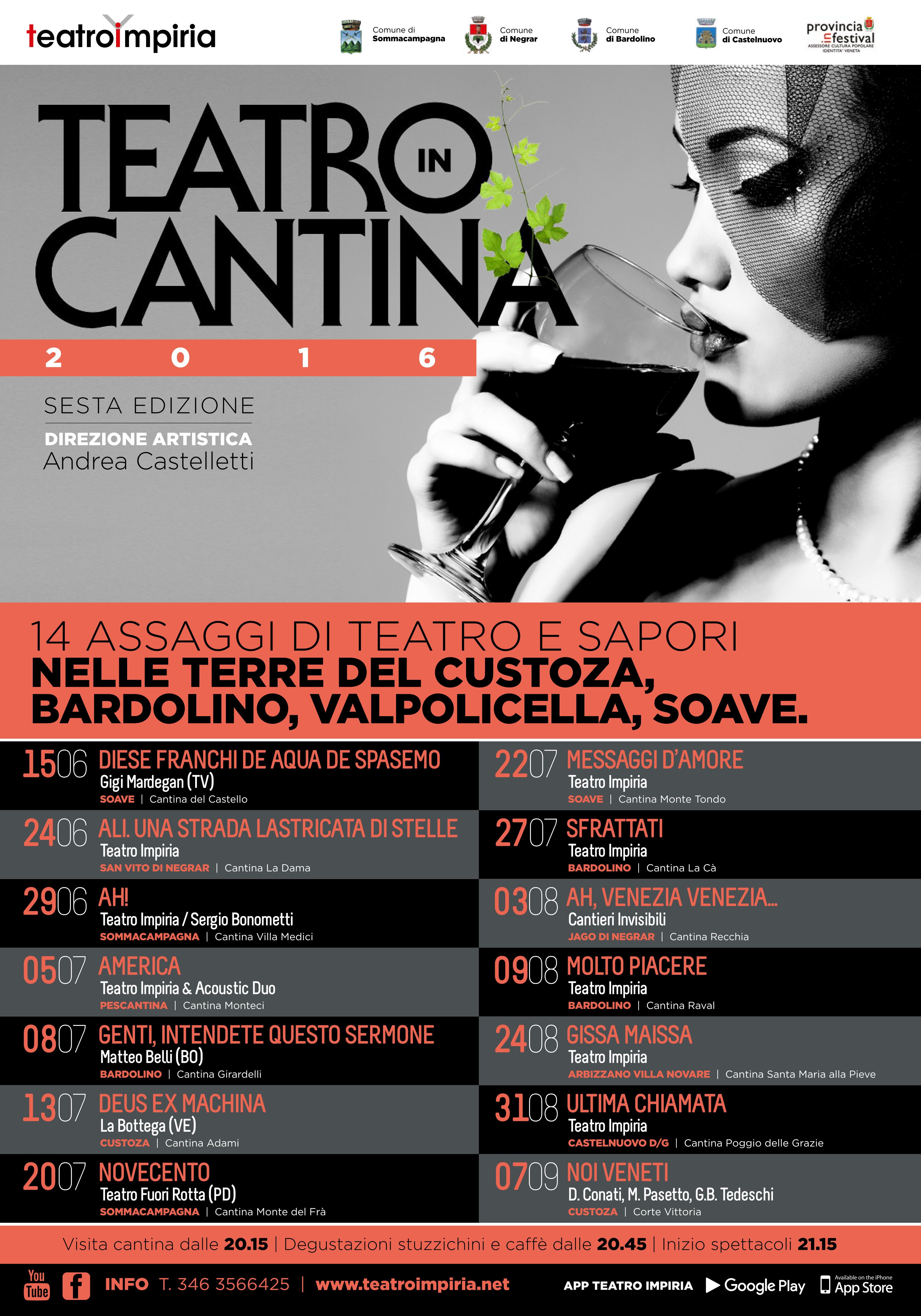 teatro-impiria-verona-teatro-in-cantina-2016-vino