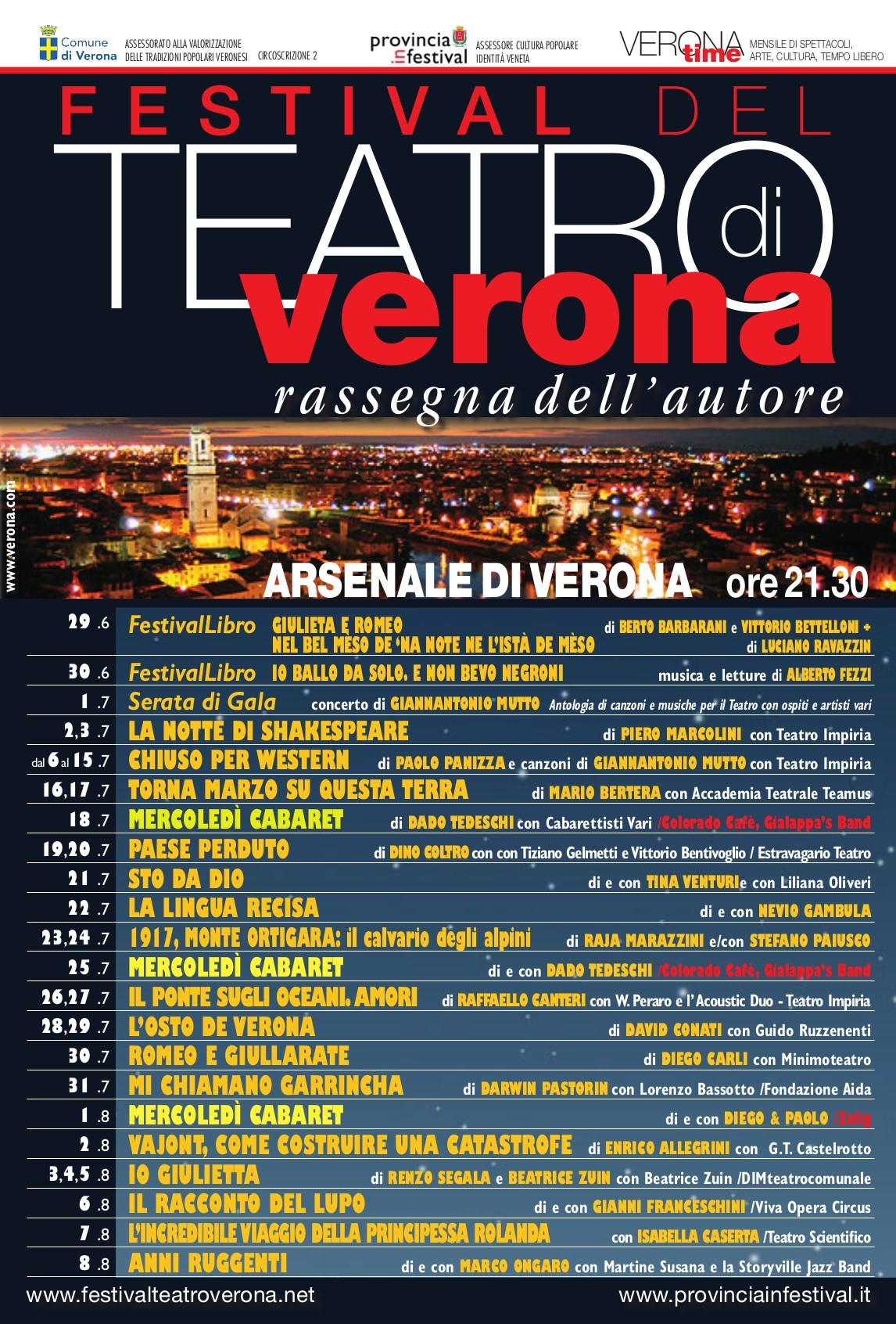 verona-arsenale-teatro-impiria-castelletti