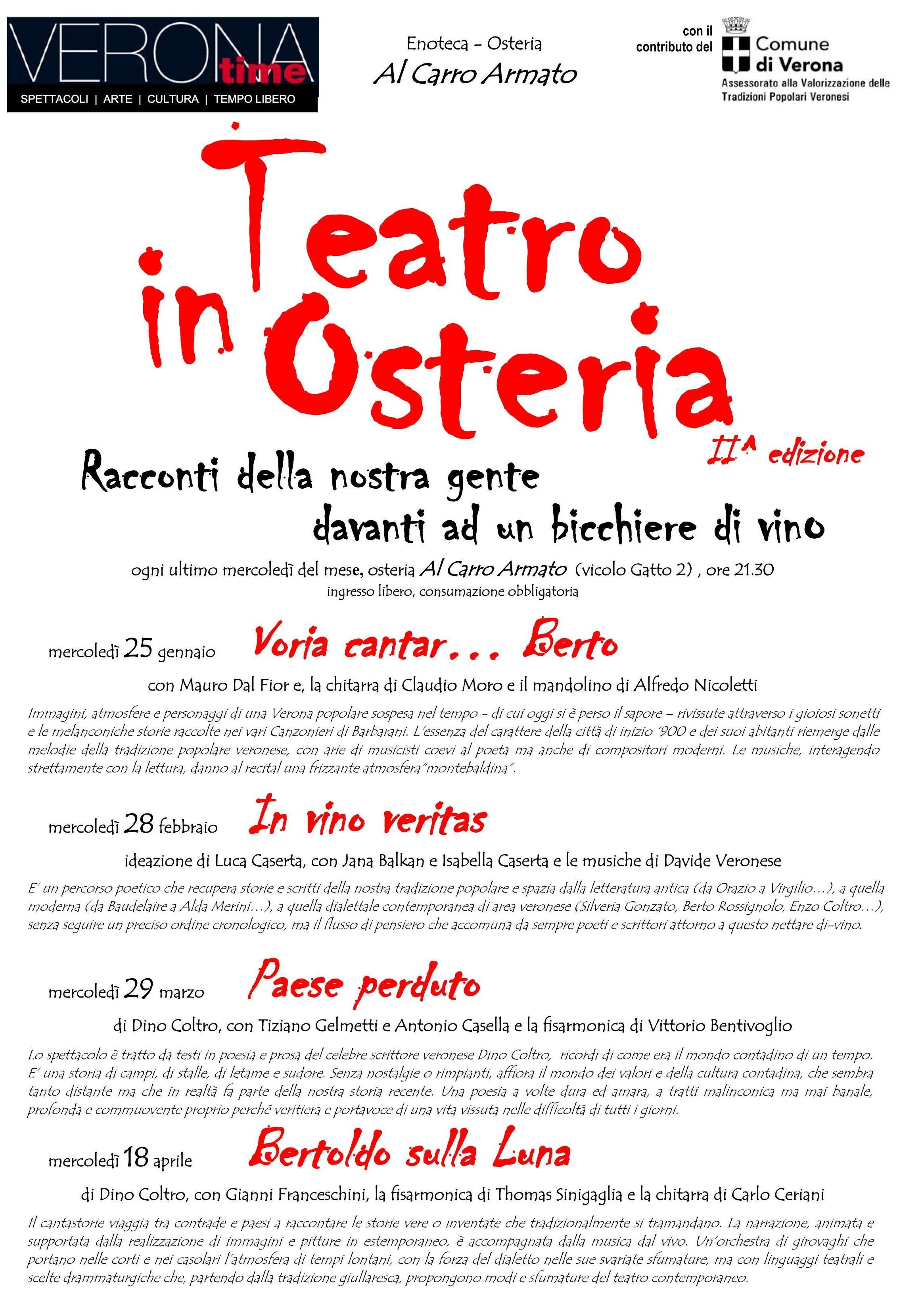 teatro-in-osteria-teatro-impiria-verona